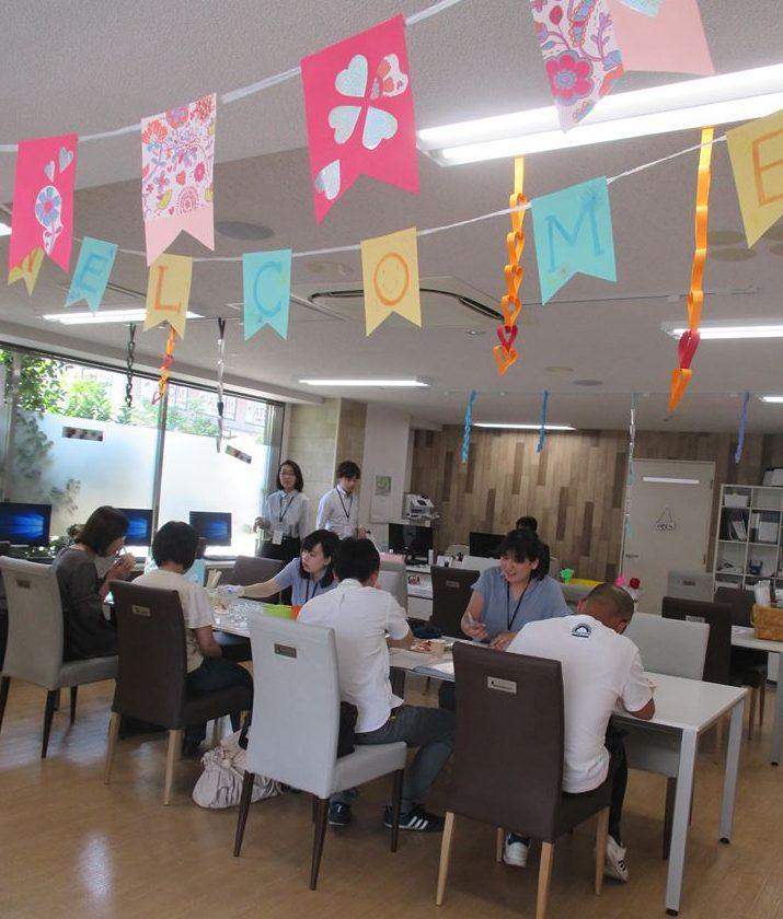 就労移行支援事業所のイベント画像