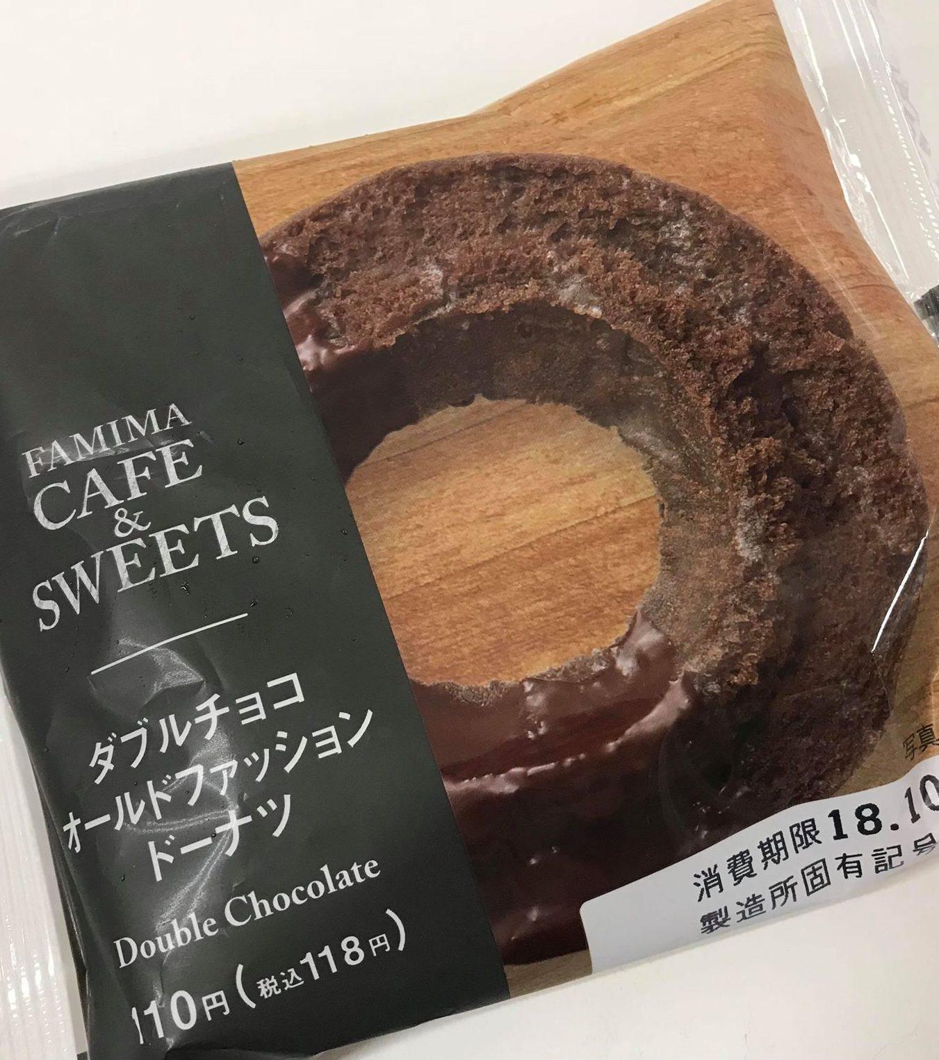 ダブルチョコドーナツ画像